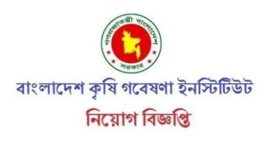 Photo of Bangladesh Folk Art and Craft Foundation Job Circular 2019