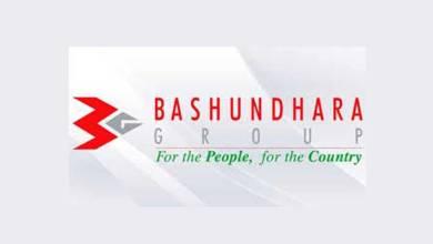 Photo of Bashundhara Group Job Circular 2019