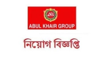 Photo of Abul Khair Group Job Circular 2019