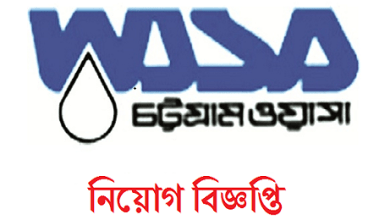 Photo of Chattogram WASA Job Circular 2019