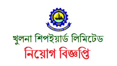 Photo of Khulna Shipyard Limited Job Circular 2019