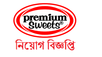 Photo of Premium Sweets Job Circular 2019