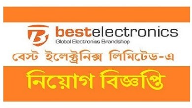 Photo of Best Electronics Limited Job Circular 2019