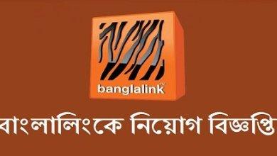 Photo of Banglalink Job Circular 2020