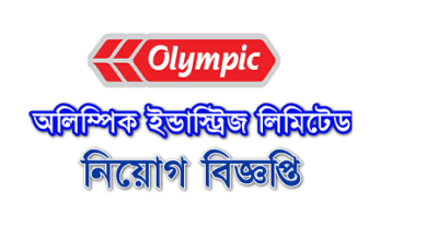Photo of Olympic Industries Limited Job Circular 2021