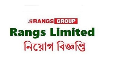 Photo of Rangs Group of Companies Job Circular 2021