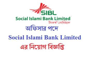 Photo of Social Islami Bank Limited Job Circular 2021