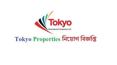 Photo of Tokyo Development Engineers Ltd Job Circular 2021