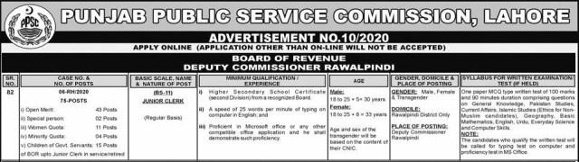 PPSC Board Of Revenue Junior Clerk Lahore Jobs 2020