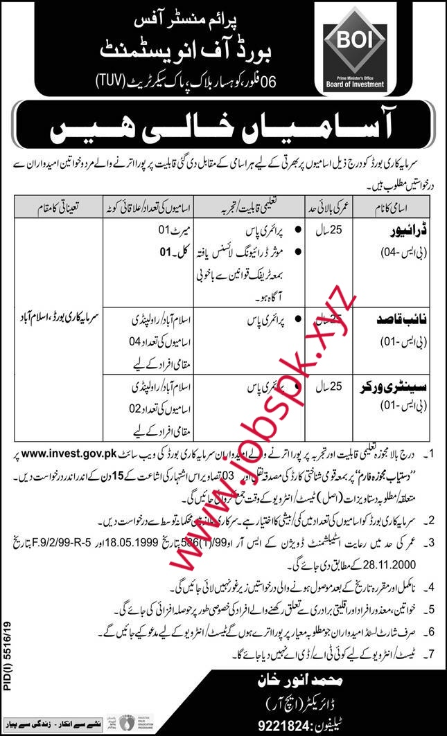 Prime Minister Office Board of Investment Jobs 2020 Application Form