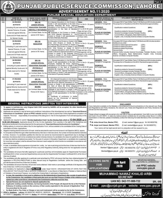 PPSC Special Education Department Jobs March 2020 Latest