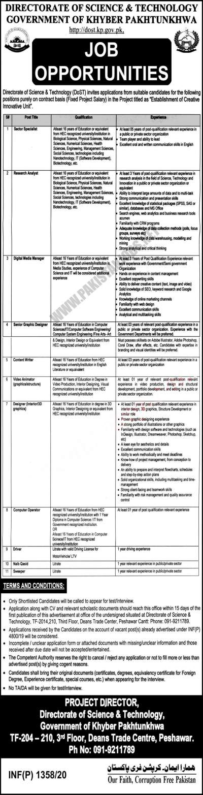Dost Peshawar Jobs 2020 Directorate of Science & Technology