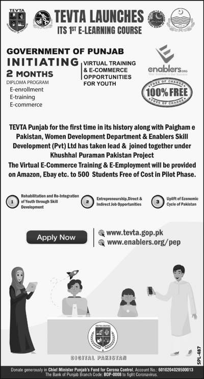 Khushhal Puraman Pakistan Free Online Course 2020 TEVTA Punjab Advertisement