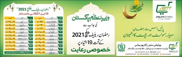 Ramadan Relief Package 2021 Utility stores