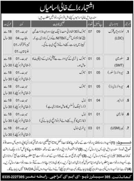 Pak Army 305 Spares Depot EME Karachi Jobs 2020 Career Opportunities