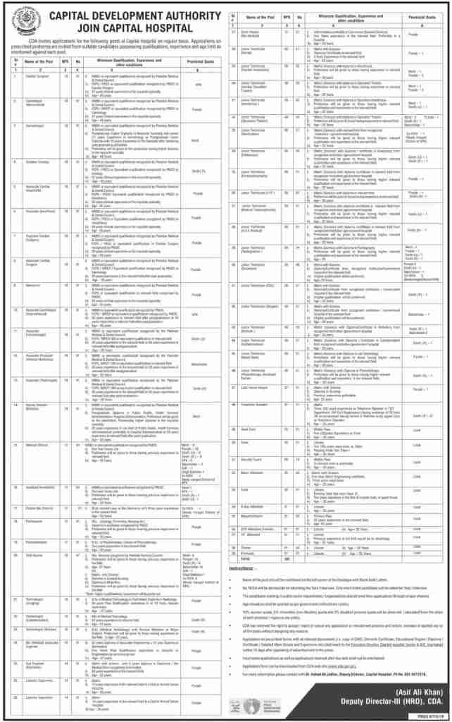 Capital Development Authority Jobs 2020 CDA Islamabad Application Form Download