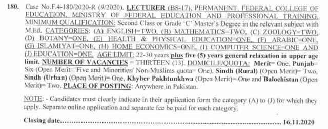 FPSC Lecturer Jobs November 2020 Federal Education Department