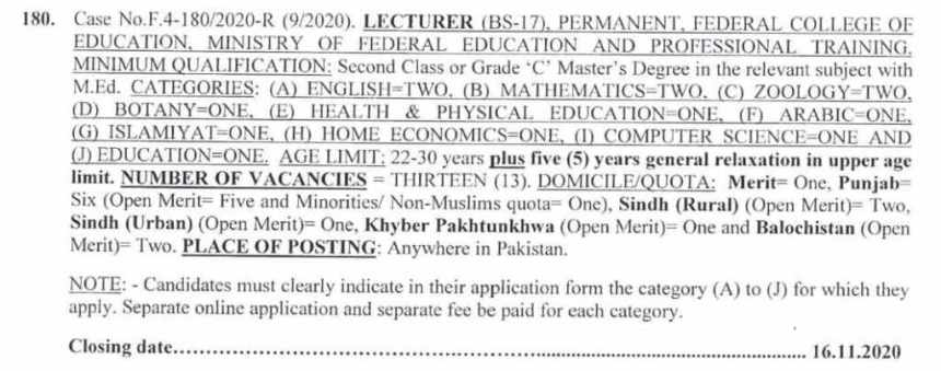 FPSC Lecturer Jobs November 2020 Federal Education Department