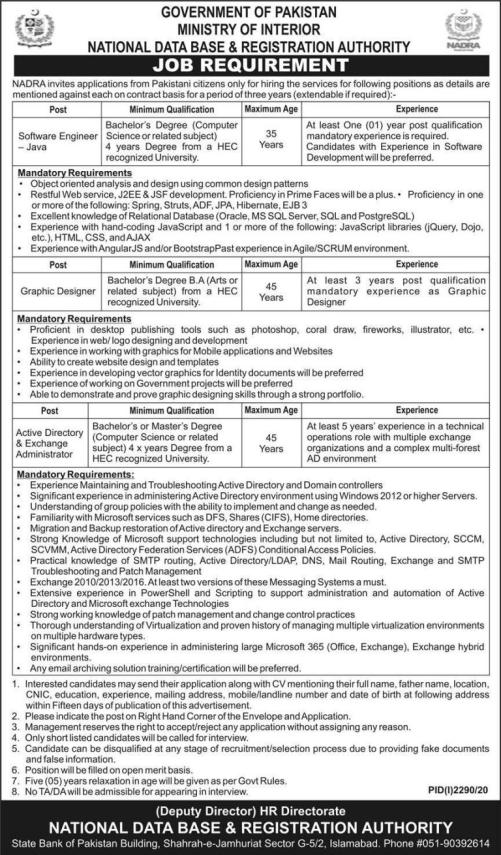 NADRA Jobs November 2020 Latest Advertisement