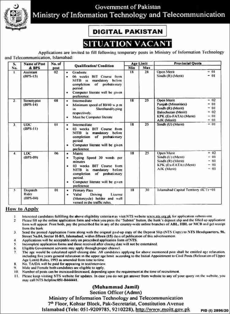 Ministry Of Information Technology And Telecommunications Jobs 2020