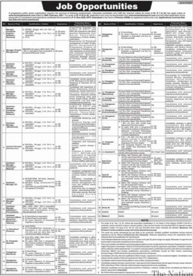 Atomic Energy Jobs 2021 PAEC Application Form Download
