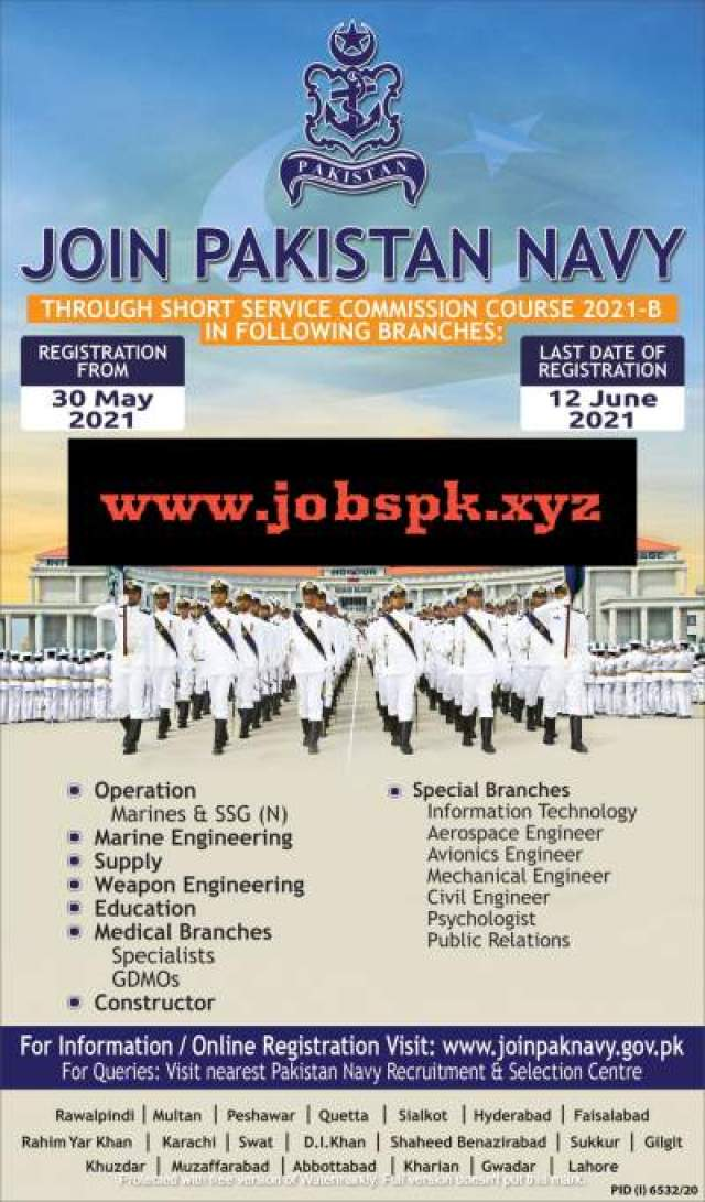 Join Pak Navy Short Service Commission Course 2021-B Advertisement