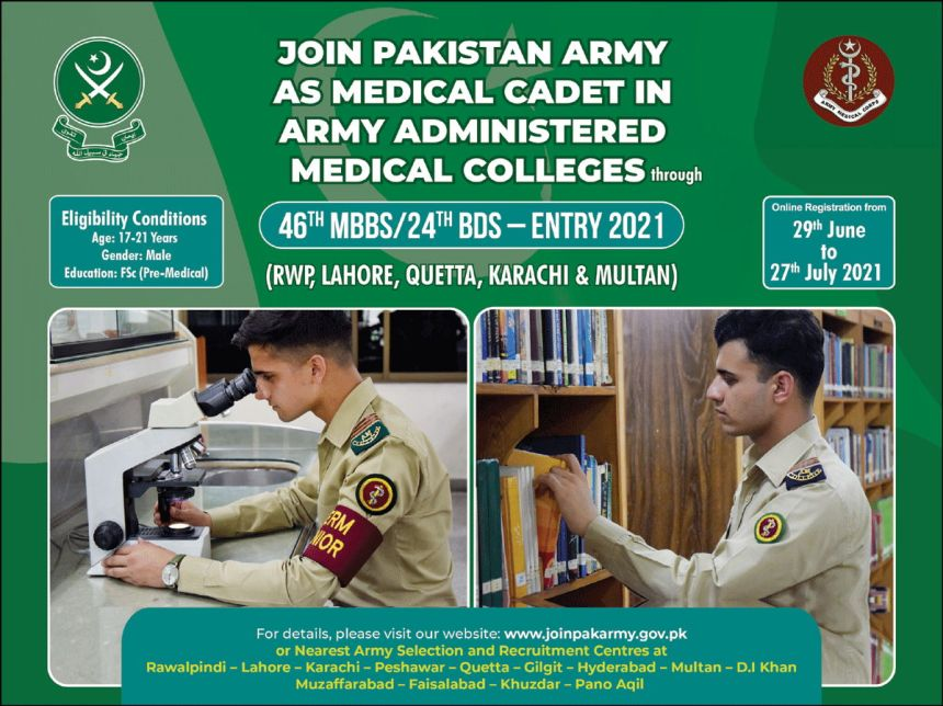 Army Medical Colleges Admission 2021-Join Pakistan Army as Medical Cadet