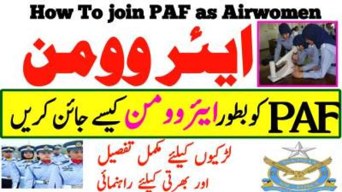 How To Join PAF as Airwomen-Female Medical Assistant FMA