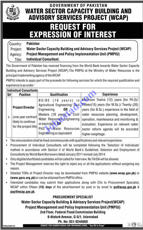 Water Sector Capacity Building WCAP Jobs 2020