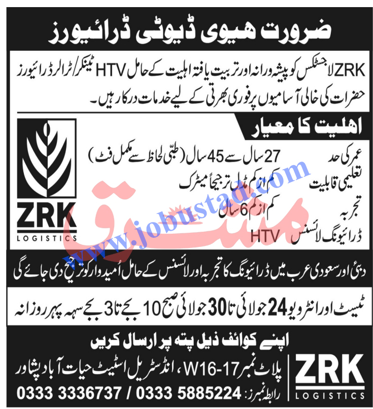Private Driver Jobs in Peshawar ZRK Logistic Group 2021 Advertisement