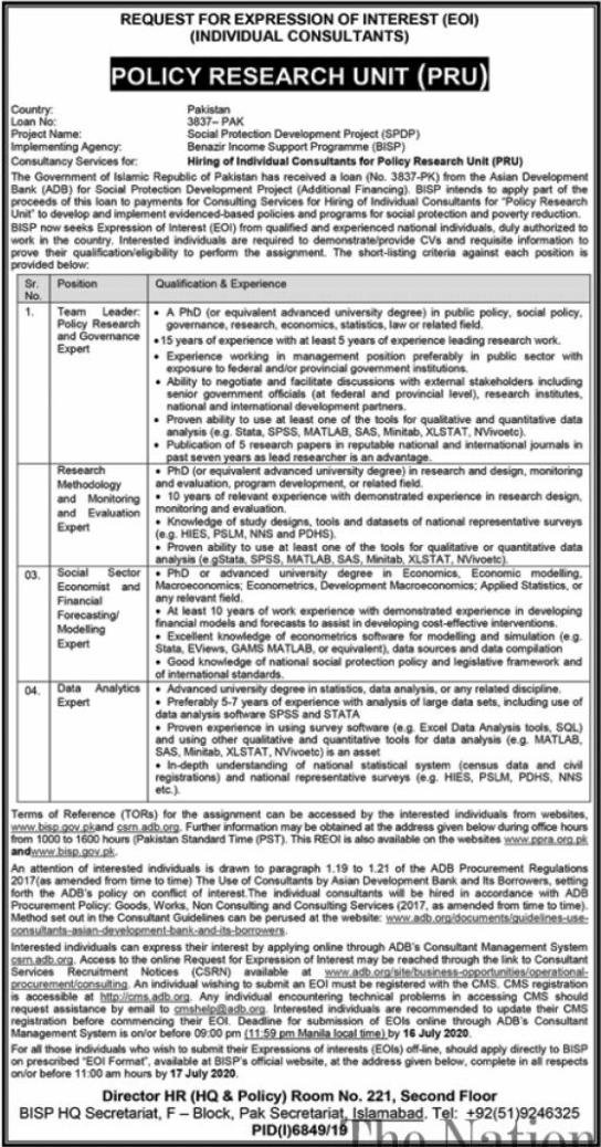 BISP Management Posts Islamabad