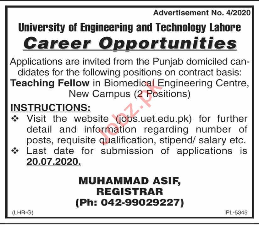 UET Teaching Posts Lahore