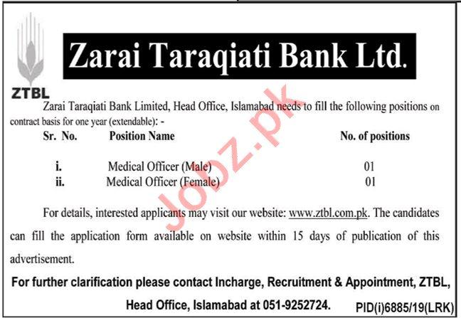 Zarai Tarakiati Bank Limited ZTBL Medical Posts Islamabad
