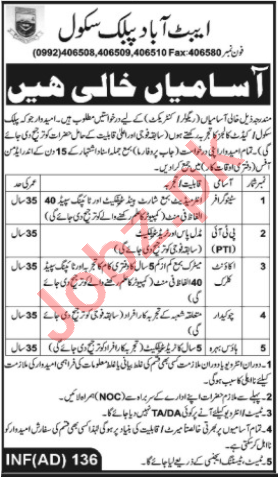Abbottabad Public School Jobs 2020 for Stenographer & PTI
