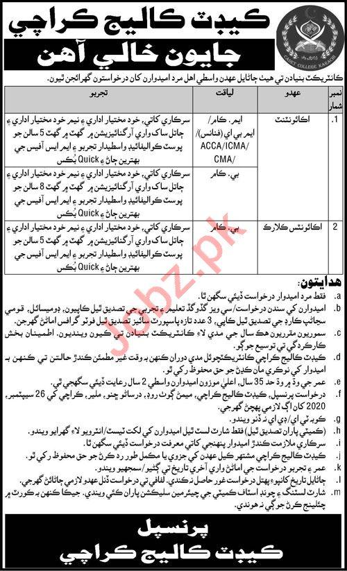Cadet College Karachi Jobs 2020 for Accountant