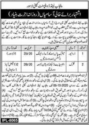 Punjab Land Development Company Jobs 2020