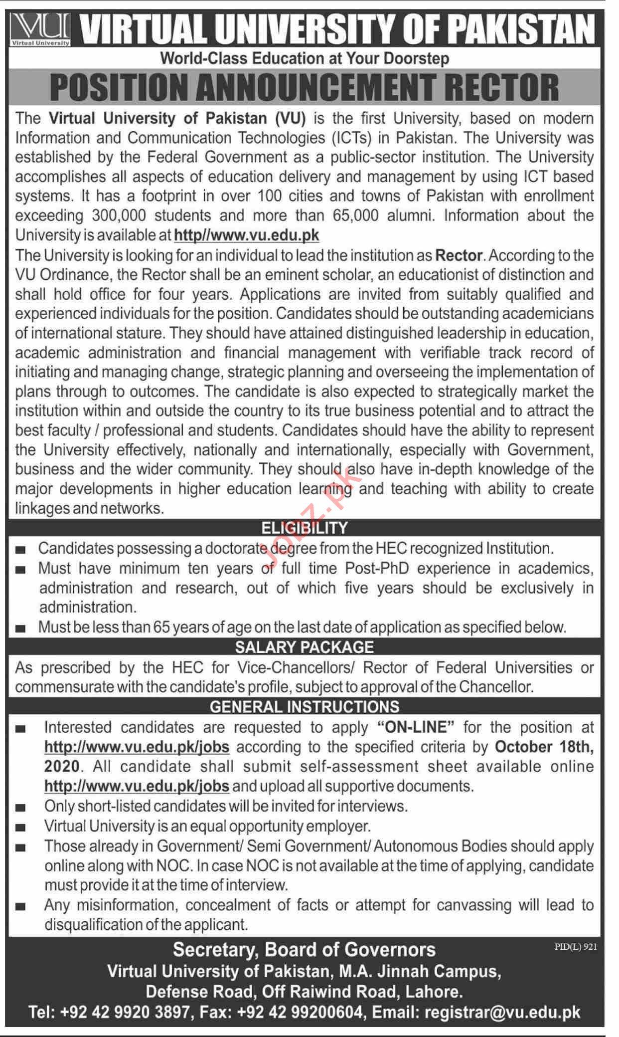Virtual University of Pakistan VU Lahore Jobs 2020