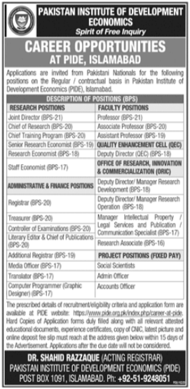 Pakistan Institute of Development Economics PIDE Jobs