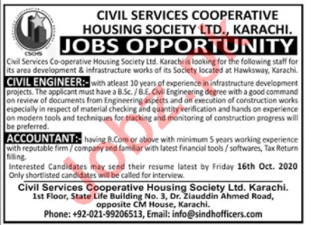 Engineer Jobs in Civil Services Cooperative Housing Society