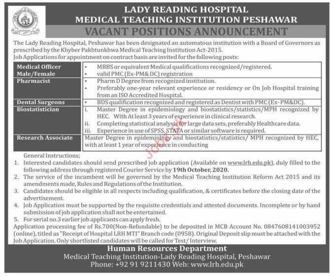 Medical Officer & Research Associate Jobs in LRH Peshawar