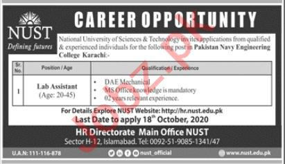 Pakistan Navy Engineering College Karachi Jobs 2020