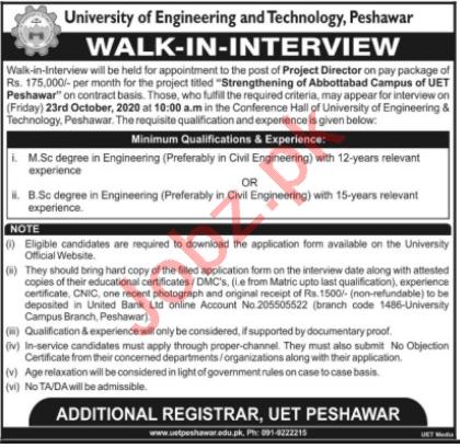 Project Director Jobs 2020 in UET University Peshawar