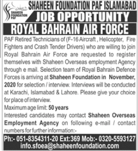 Shaheen Foundation PAF Jobs 2020 For Technical Staff