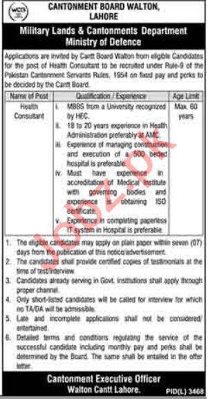 Latest Ministry of Defence Medical Posts Lahore 2021