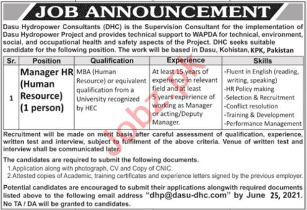 Latest Jobs in WAPDA 2021