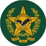 Anti Narcotics Force (ANF)
