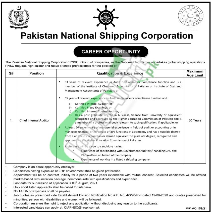 Pakistan National Shipping Corporation Latest Jobs 2021 Online Form Download