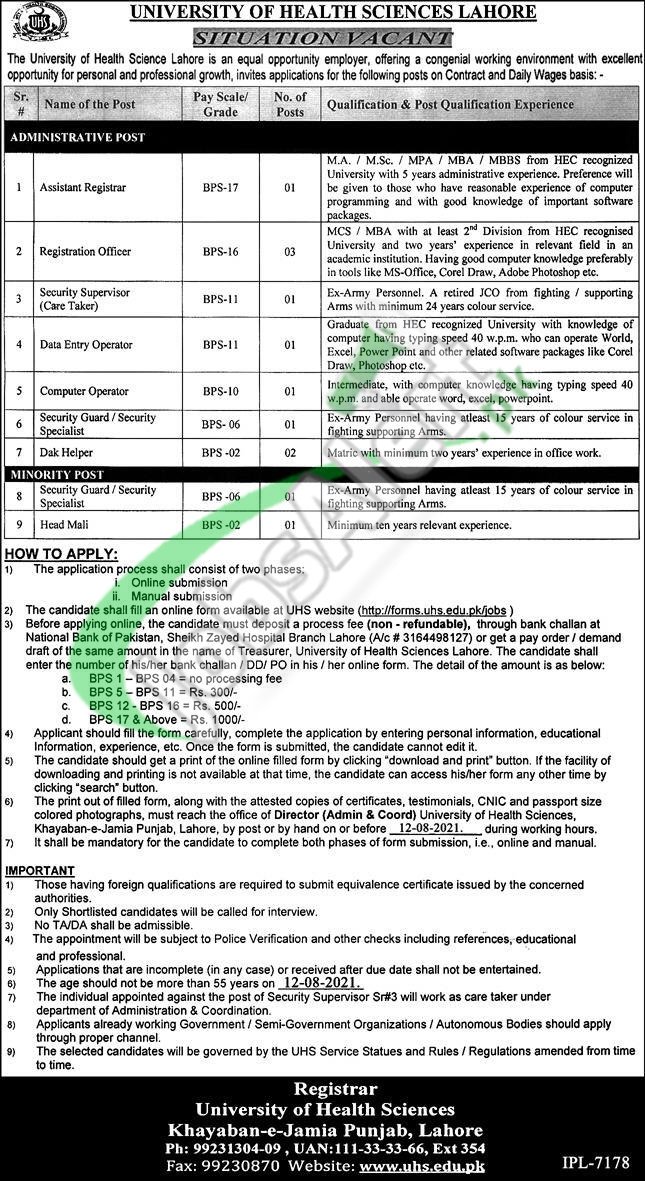 UHS Lahore Latest Jobs 2021 University of Health Sciences For Faculty Staff