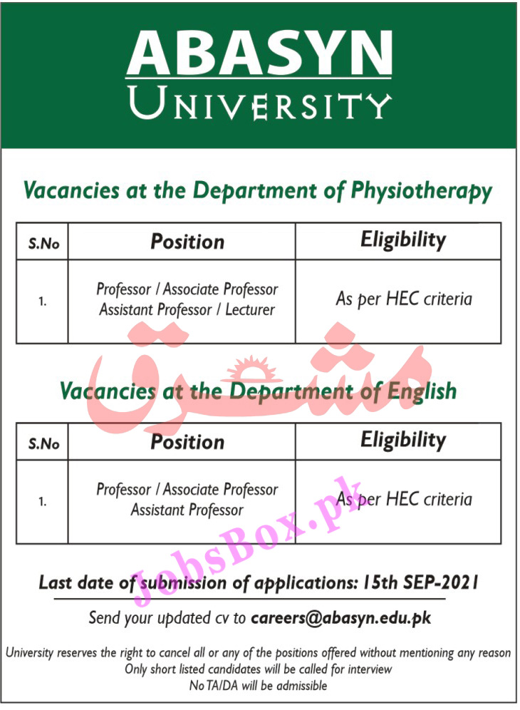 Abasyn University Peshawar Latest Jobs 2021 – Teaching Faculty Required