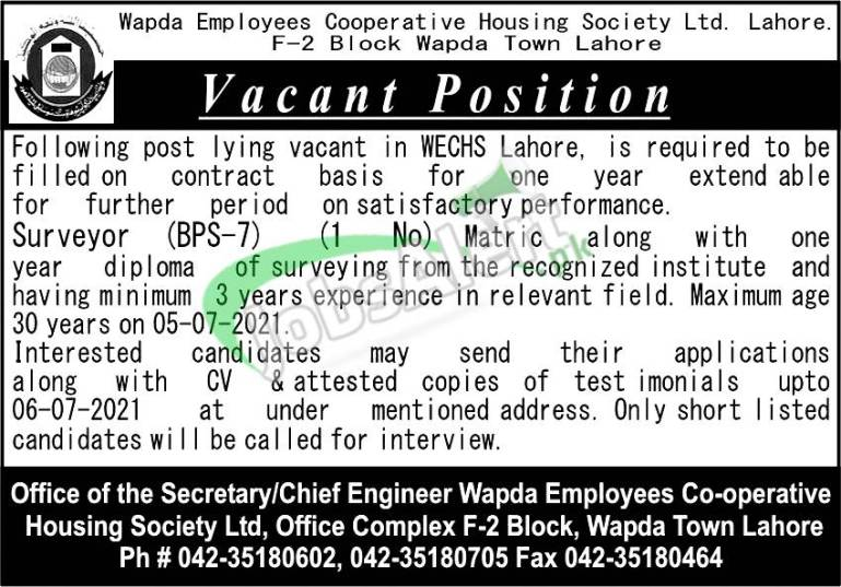 WECHS Lahore Latest Jobs 2021 WAPDA Employees Cooperative Housing Society